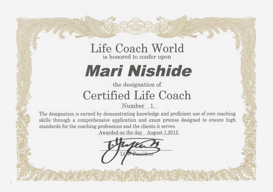 LCW認定ライフコーチ資格